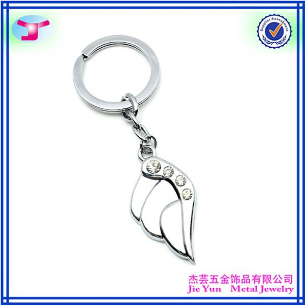 Dongguan fancy Zinc Alloy keychains with custom plated color