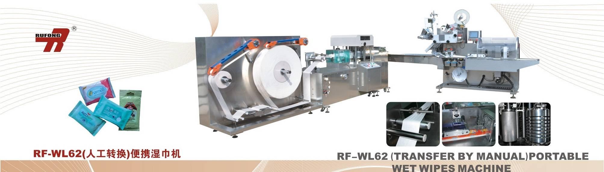 RF-WL62(Transfer By Manual) Portable Wet Wipes Machine