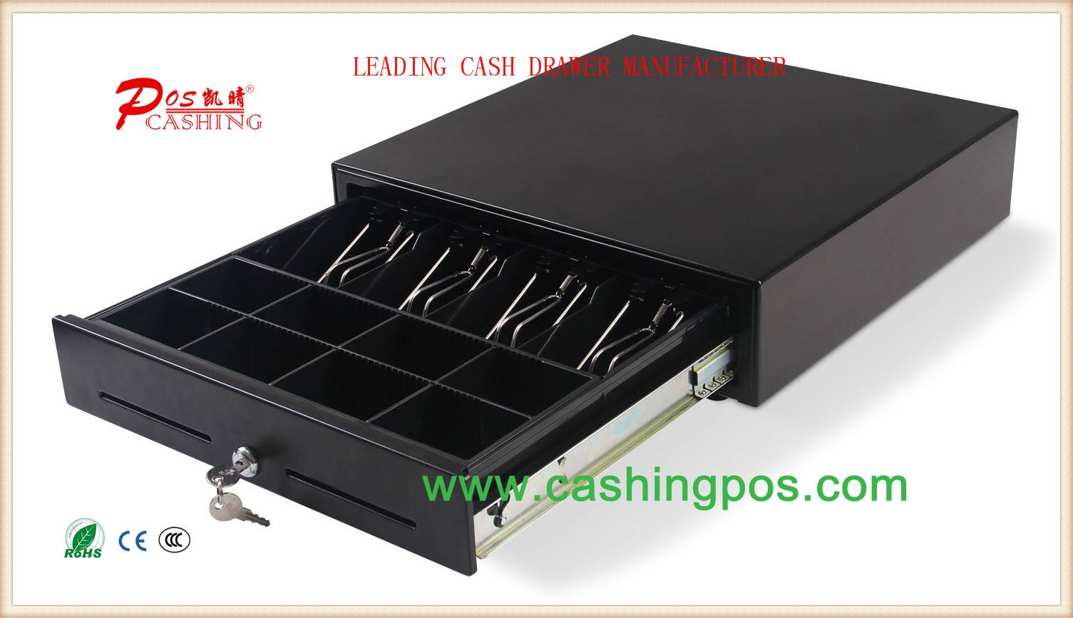 QS-410 Slide Cash Drawer