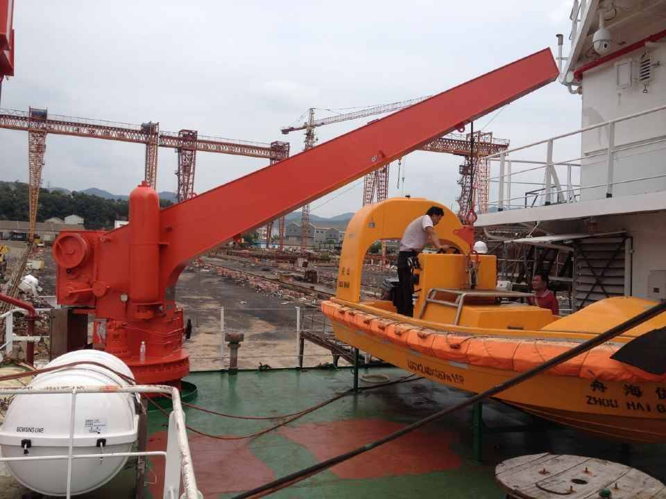 6 Persons self-righting Fast lifeboat, rescue boat manufacture