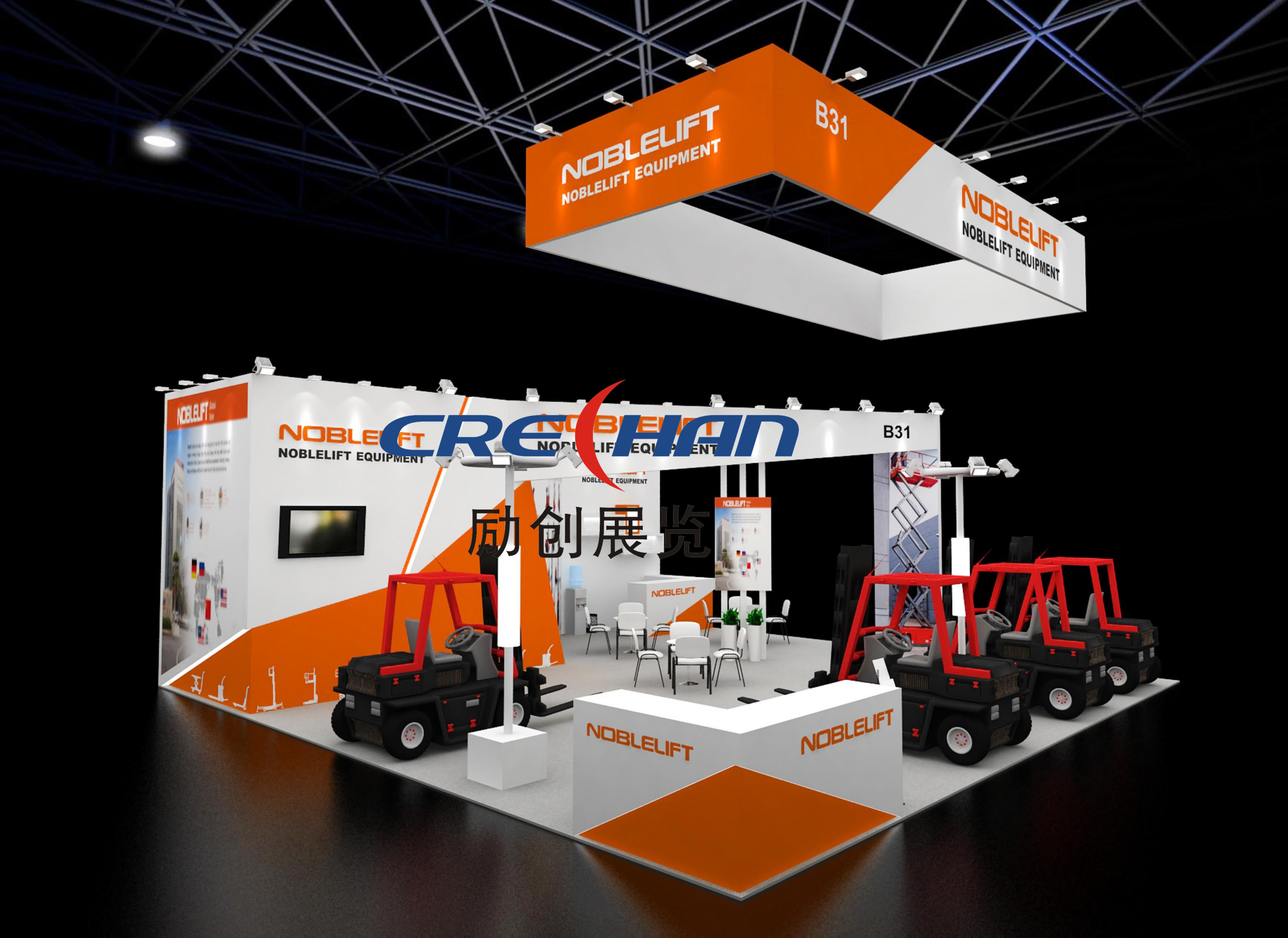Offer Complex Exhibition Stands design and Construction by Hangzhou Crechan Exhibition