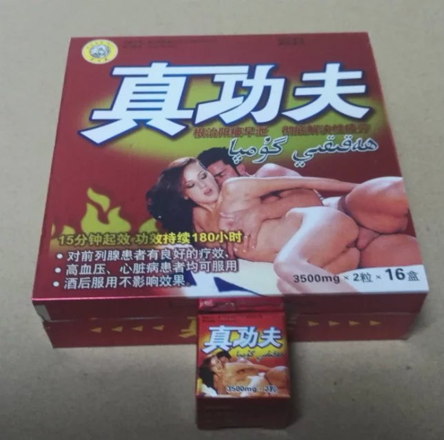 Herbal male sexual enhancement products
