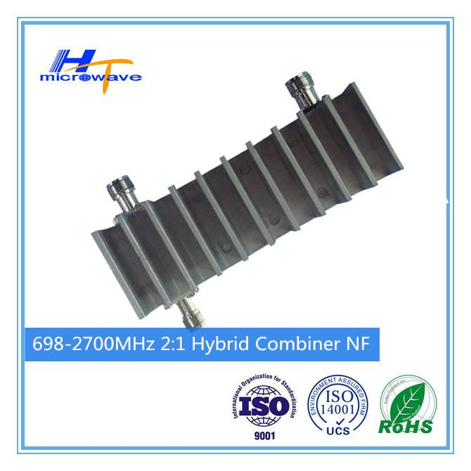 high power RF 700/698-2700MHz 3dB Hybrid Coupler / 2:1 Hybrid Combiner
