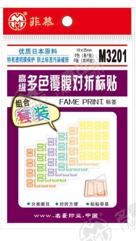Fame M3201 Folded Self-Adhesive Labels with Film Protection