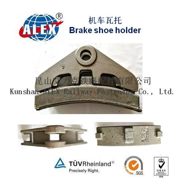 Railway train parts Brake Shoe Head