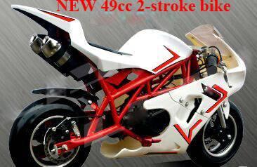 49cc 2-stroke: P104-L