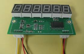 5-half Digit Voltage Panel Meter(support RS-232)