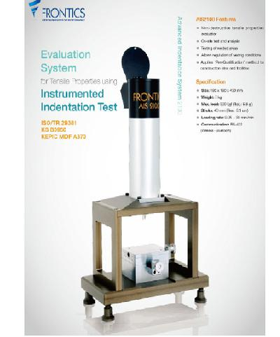 AIS(Advanced Indentation System) series
