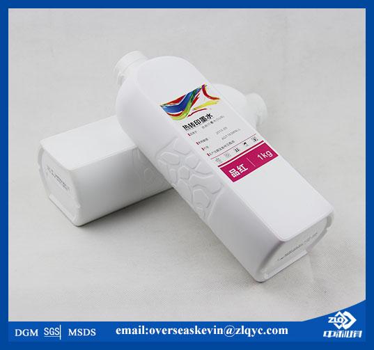 2016 high quality cmyk sublimation digital T-shirt Printing ink