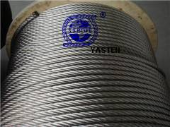 Stainless Steel Cable Premium Quality
