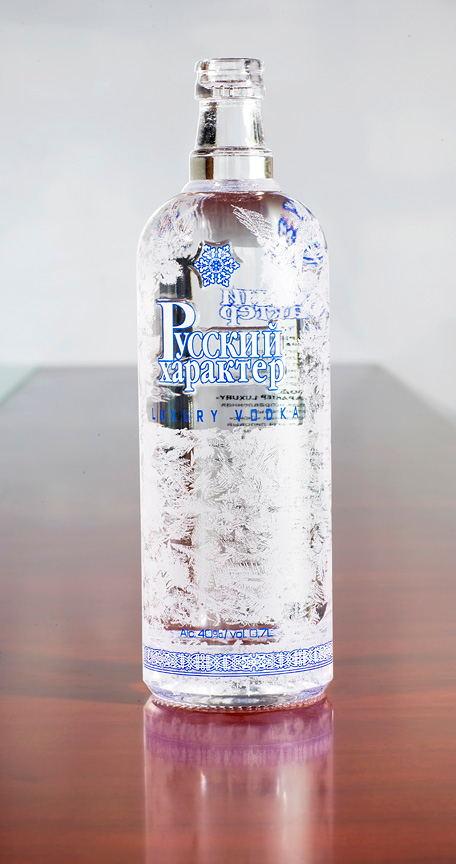 Glass Spirits Bottle