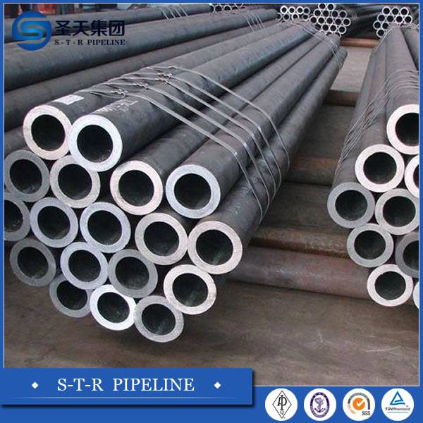 High-quality carbon steel seamless pipes