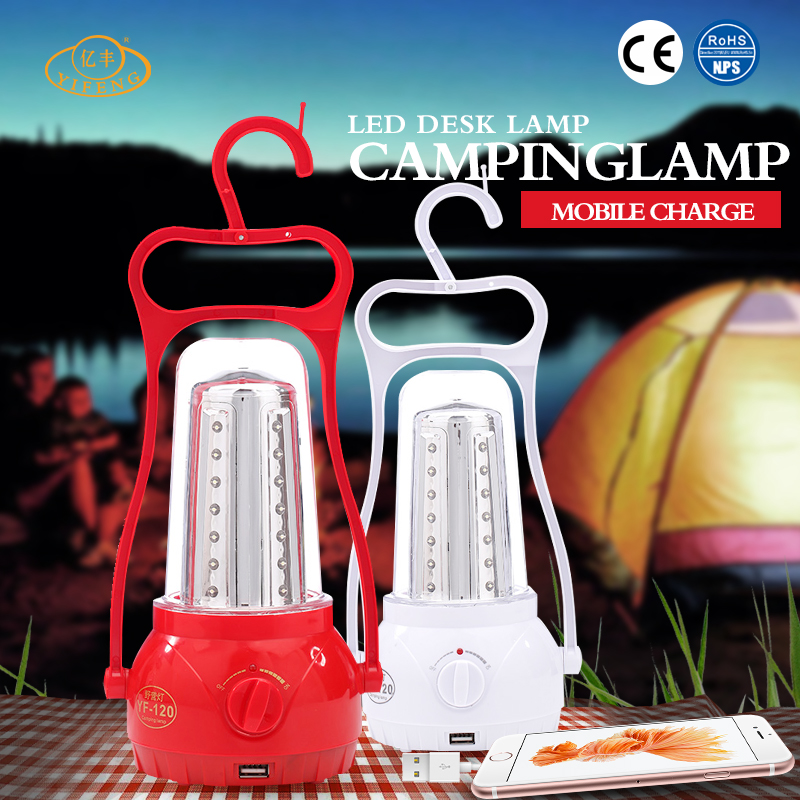 YiFeng YF-120 Safety Weatherproof Rechargeable Solar Camping Lamp