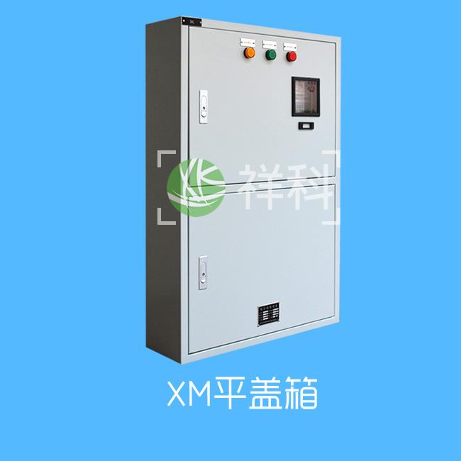 XM illumination power cabinet