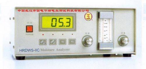 HRDWS Type Minim Water Admeasuring Apparatus