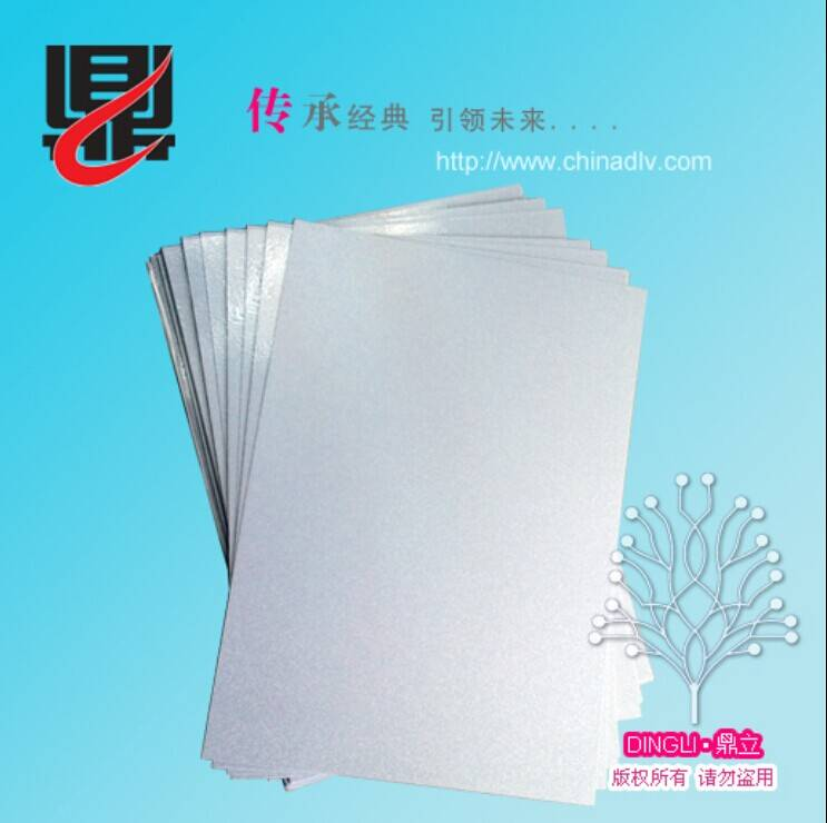 Inkjet PVC Silver Core/Inkjet PVC Light Silver Core/Light Silver Core for Inkjet Printing
