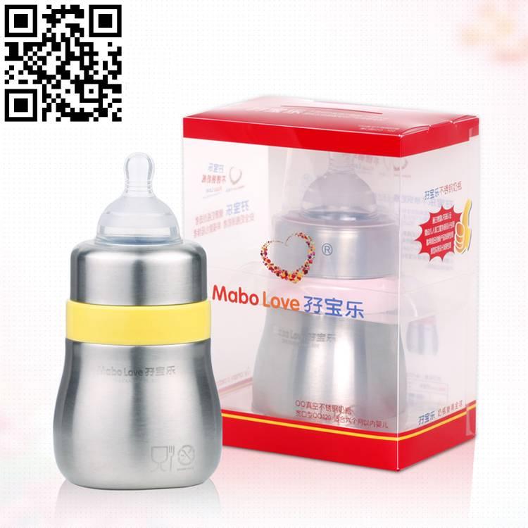 Stainless steel feeding bottle ZD-NP01