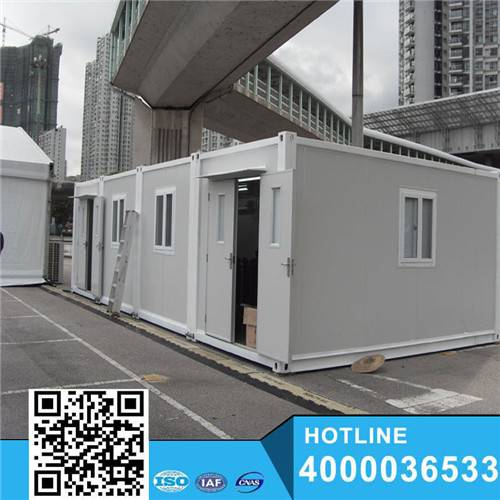 High quality prefab container modular house