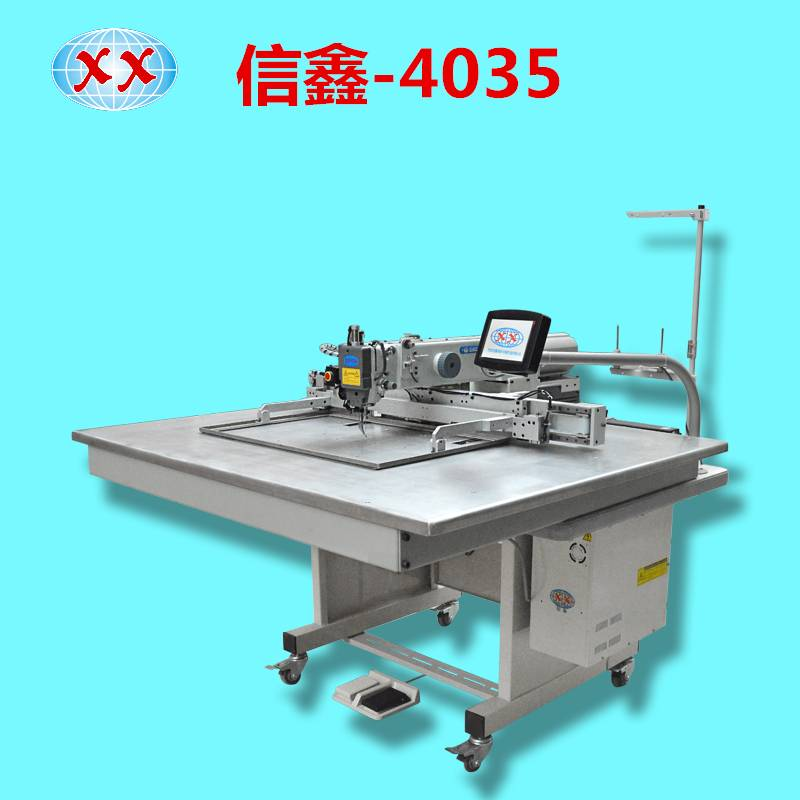 high speed direct-drive sewing machine XX-4035 industrial automatic servo motor handbag