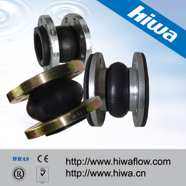 Din2501 Rubber Expansion Joint