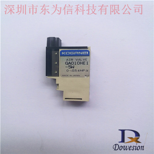 YAMAHA YV100X YV100XG KM1 - M7163-20 x A010E1-37 w blow solenoid valve