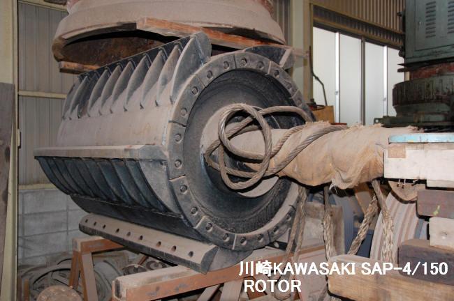 "RECONDITIONED AND REPAINTED ""KAWASAKI"" IMPACT CRUSEHR MODEL SAP-4/150 ROTOR"