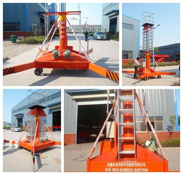 CE hydraulic single man work air lift