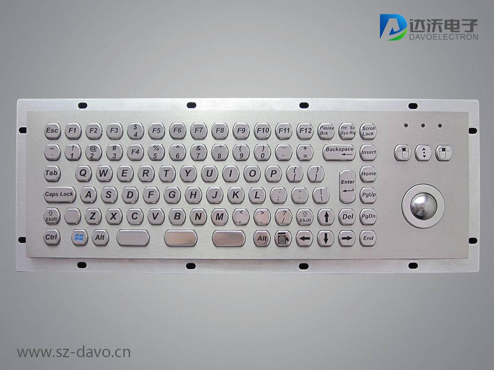 Metal kiosk keyboard with trackball D-8610