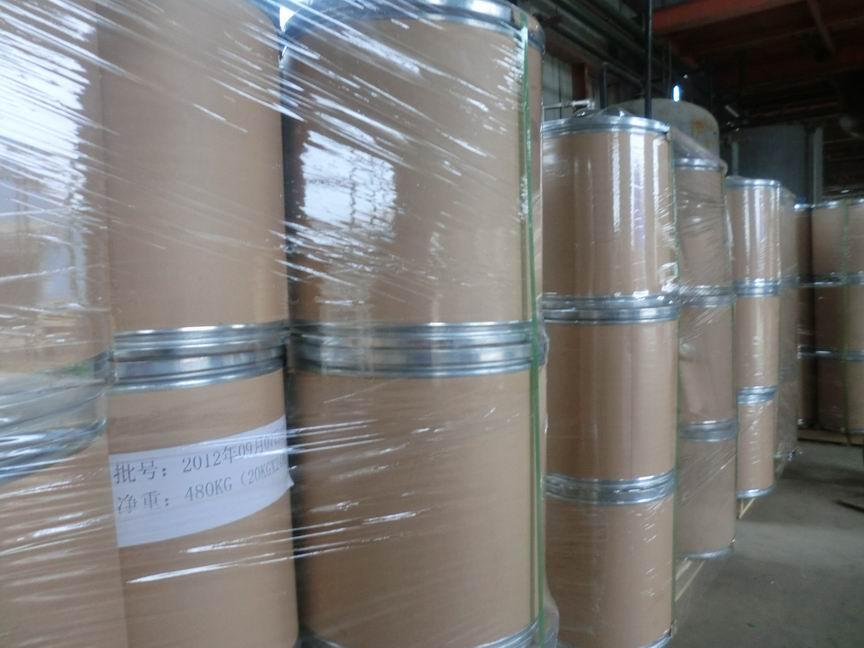 99.5% quality Benzocaine in hot sell,CAS:94-09-7