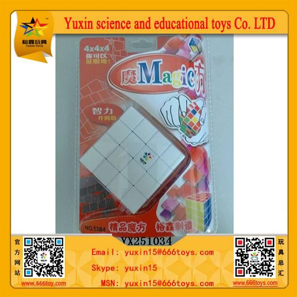 YuXin 4layers Magic Cube