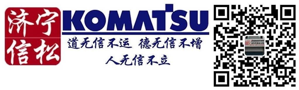 Supply Komatsu PC56 engine fittings