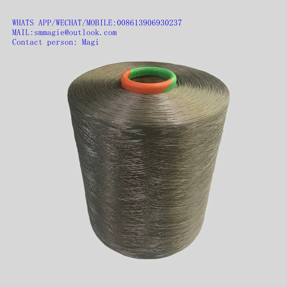 300D-1800D COLOR POLYPROPYLENE MULTIFILAMENT YARN