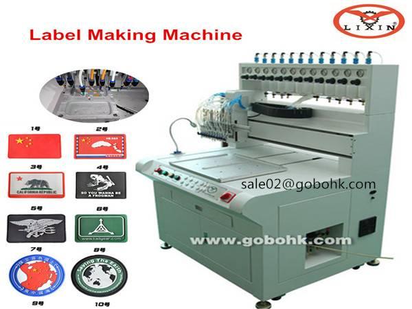 Plastic Dispensing Machinery for PVC Key Chain