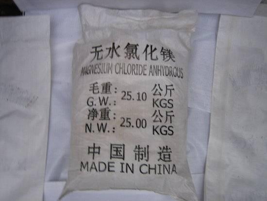 magnesium chlorde 46%-48%