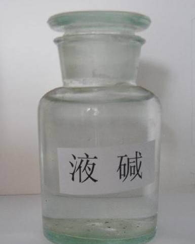 caustic soda liquid 49%-59%