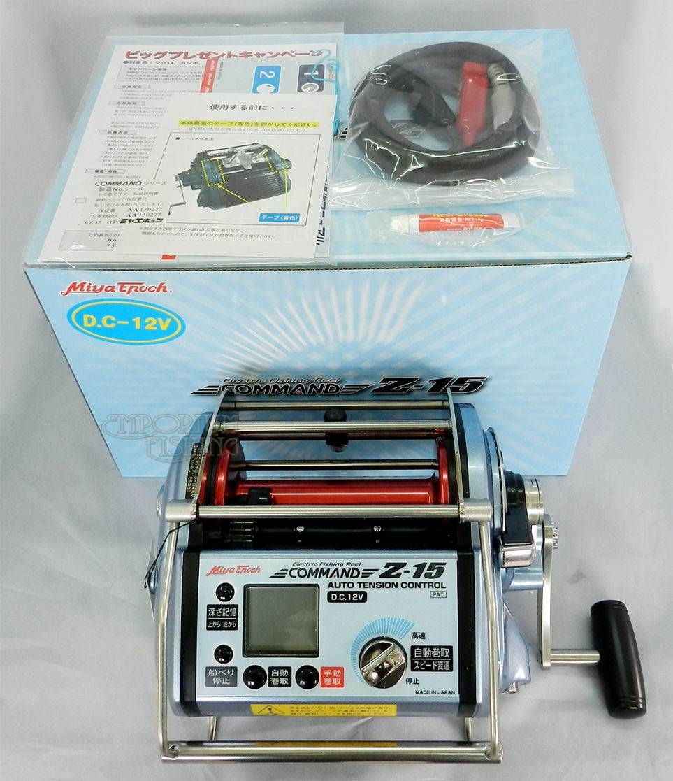 Miya Epoch Command Z-15 12V Electric Reel