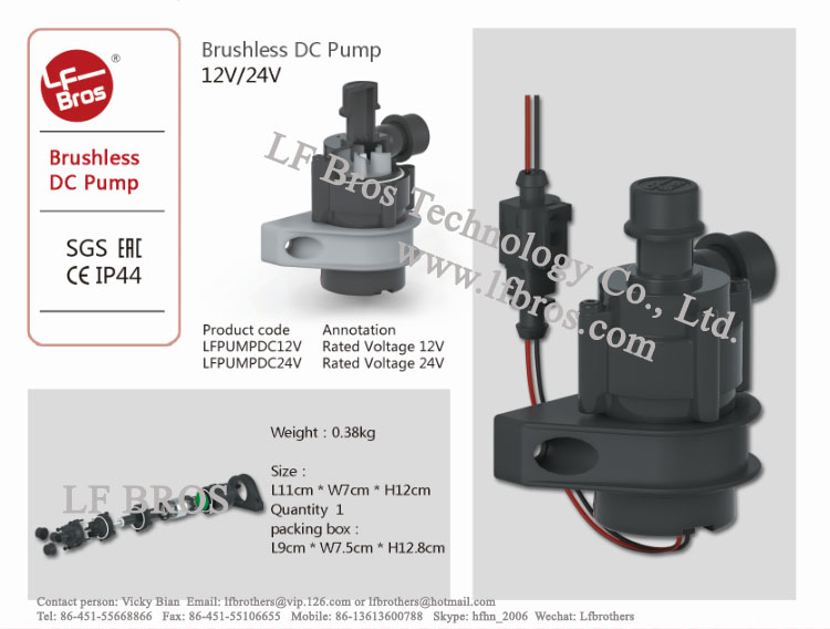 Brushless DC Pump
