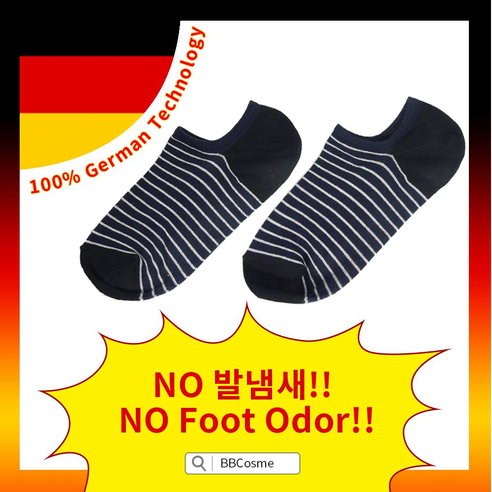 Anti-Odor Tender Care treatment socks No show sock