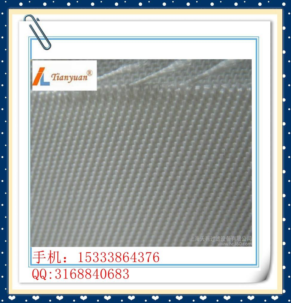 polyester monofilament filter cloth