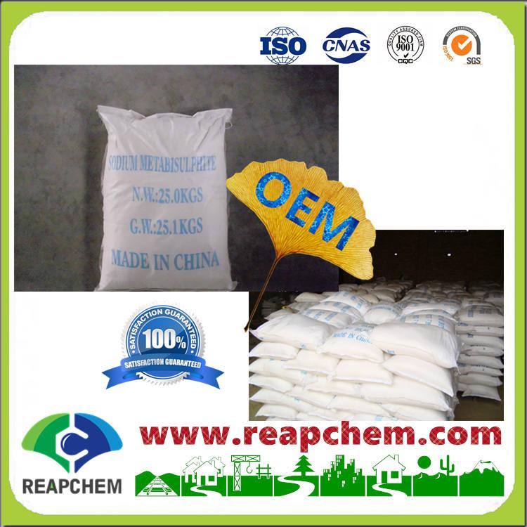 Sodium Metabisulfite (SMBS)