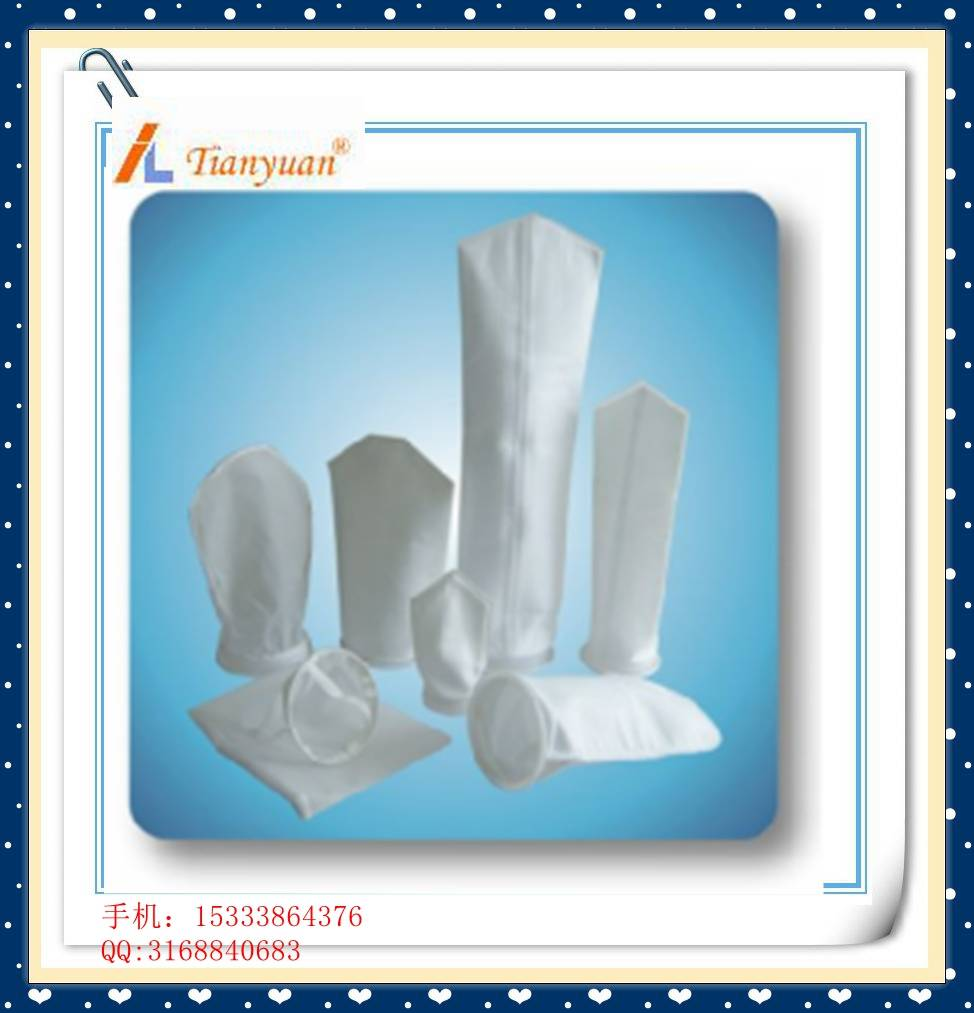 PE liquid filter bag for bag filter