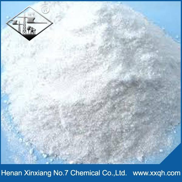 Flocculant Sodium Polyacrylate