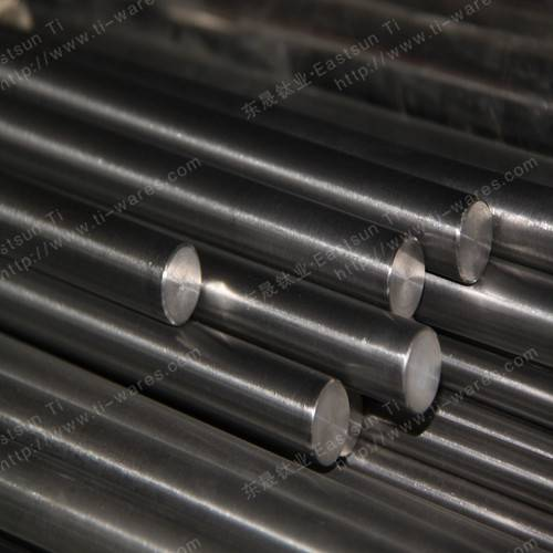 Baoji Eastsun Titanium specialize in Titanium bars for surgical