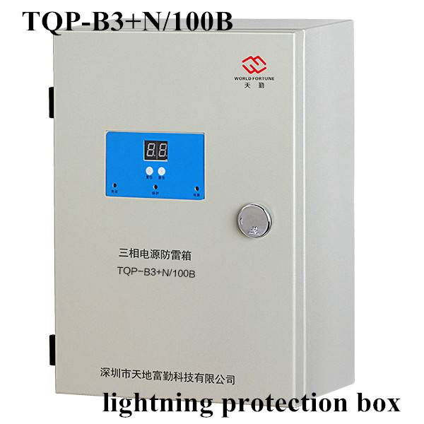Lightning protection box