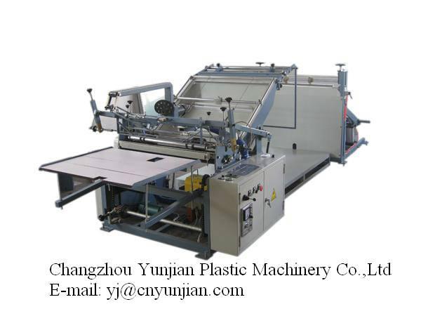 TPQD-800 Woven Bag Auto Cuting Machine