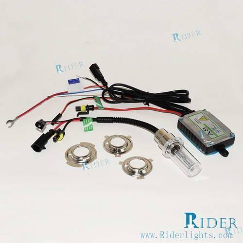 A8L Mini integrated Ballast  Motor HID KIT