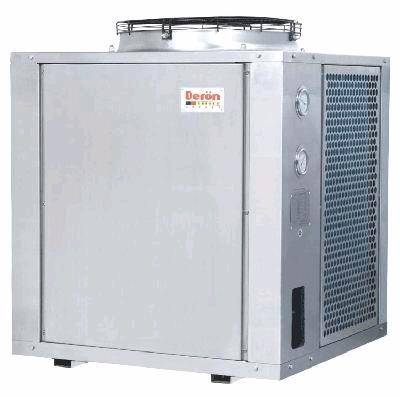hot water supplying center system