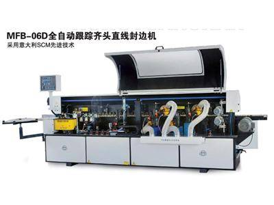 MFB-06D Automatic Tracking Trimming Straight Edge Banding Machine
