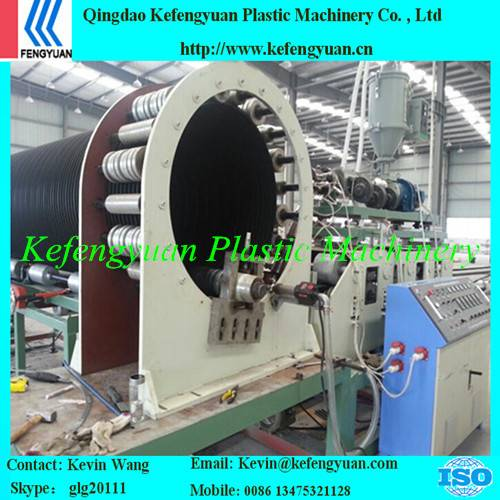 KFY winding type plastic steel pe hdpe pipe tube production line