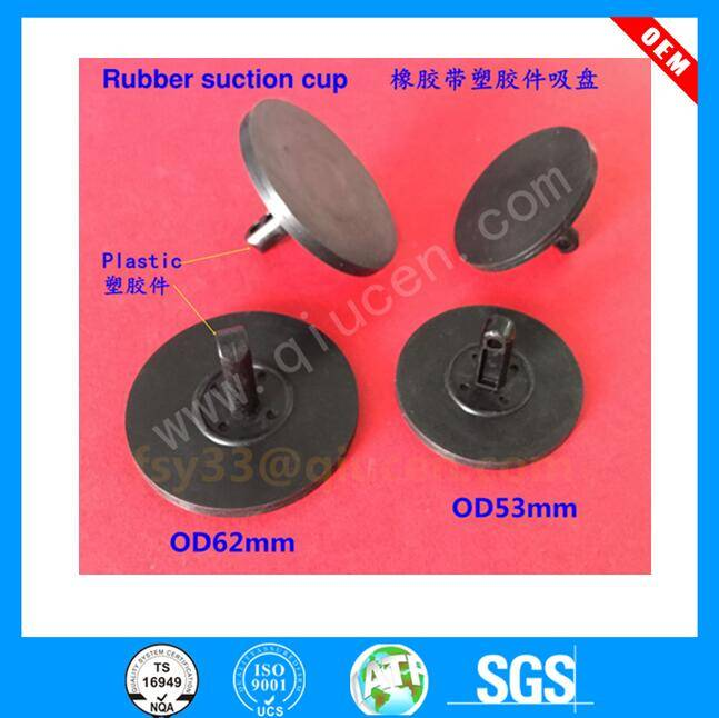 custom 53mm 62mm rubber silicone suction cup /rubber sucker with high quality